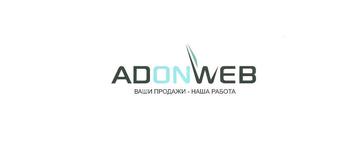 Adonweb