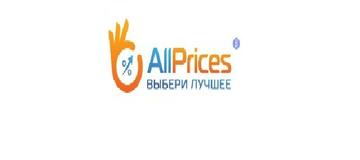 AllPrices