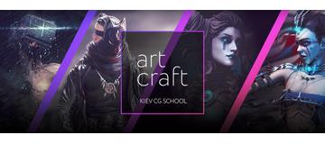 ArtCraft CGSchool