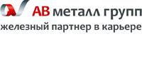 АВ металл групп, ООО