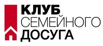 """ДП с ИИ """"Книжный клуб """"Клуб семейного досуга"""""""