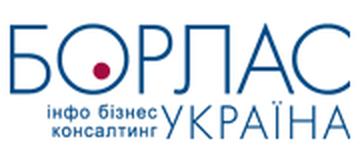 Борлас Украина