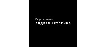 Бюро продаж Андрея Крупкина