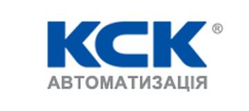 КСК-Автоматизация