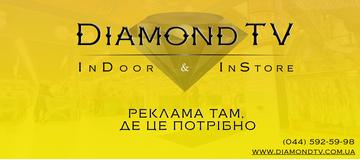 Diamond TV