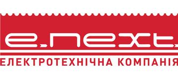 Электротехническая компания E.NEXT-Украина