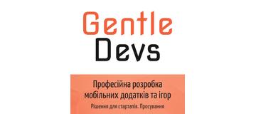GentleDevs - розробка мобільних додатків
