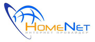 Интернет провадер HomeNet