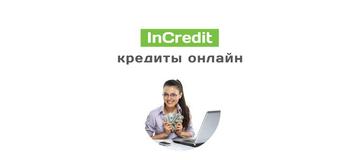 InCredit