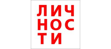 Издательский дом Личности