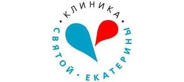 Клиника Святой Екатерины