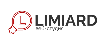 "Веб-студия ""Limiard"" (Лимиард)"