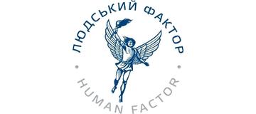 Нuman Factor
