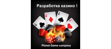 PlanetGame