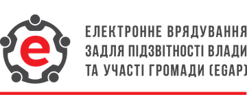 Програма EGAP