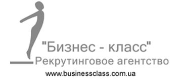 """РА """"Бизнес-класс"""""""