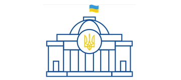 Відділ адміністрування та розвитку інформаційних  веб-ресурсів Верховної Ради України