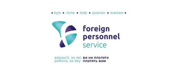 Рекрутингове агентство Foreign Personnel Service