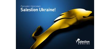 Saleslion Ukraine LLC