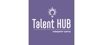 Коворкінг-центр Talent HUB