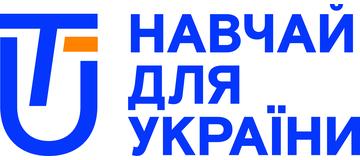 Навчай для Україні\Teach for Ukraine