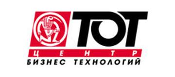 Центр бизнес-технологий ТОТ