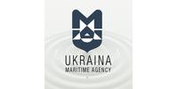 Украина, морское агентство