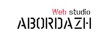 Веб студия Абордаж