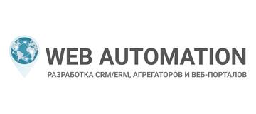 Web Automation Inc